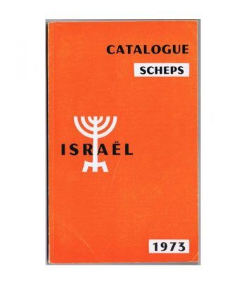 Scheps Catálogo sellos Israel 1973. Catalogos Filatelia - 2