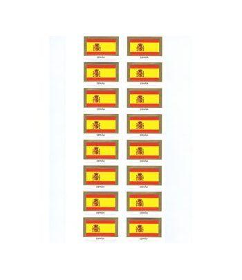 PARDO 16 Banderas España  - 2